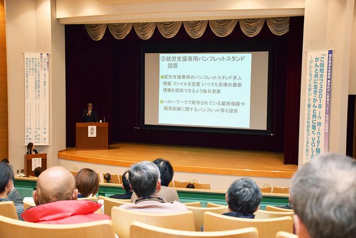 市民公開講座