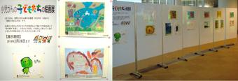 小児がんの子どもたちの絵画を展示してます